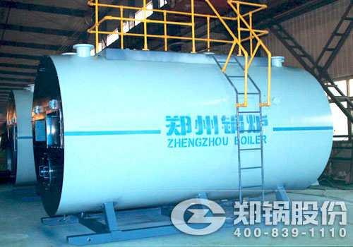 10吨(7MW)燃油燃气亿博团队快3实时计划
