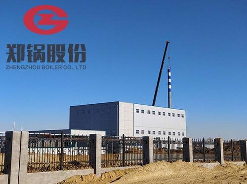 2吨,4吨,6吨,8吨,10吨,20吨燃煤亿博团队快3实时计划_图文_百度文库
