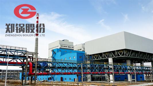 沙河口区大型燃煤(20-60吨)亿博团队快3实时计划整体总包公司-山东厂家..._邯郸之窗