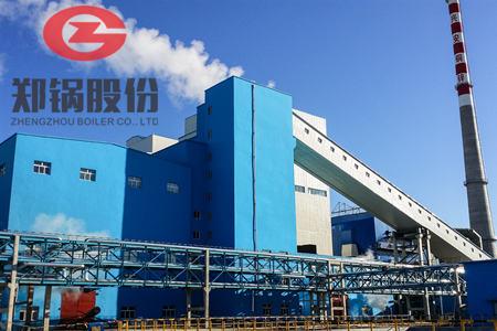 干货|欧洲大型燃煤亿博团队快3实时计划耦合生物质发电技术介绍 - 北极星固废网